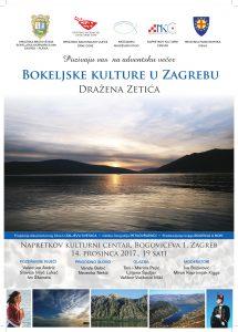 plakat_U ZALJEVU-page-001 (1)